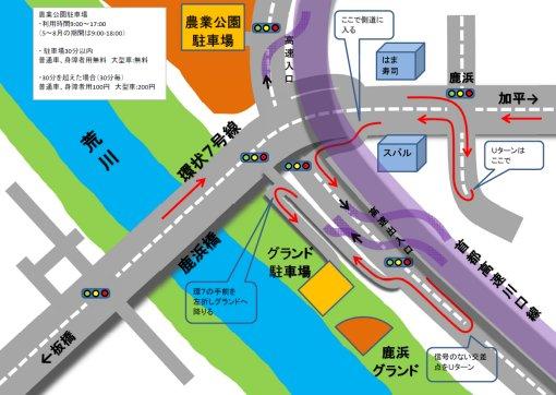 map shikahama G510-1.jpg